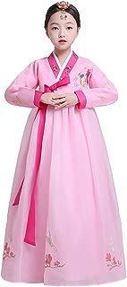 Ez-sofei Girls Children Kids Korean Traditional Hanbok Dress Cosplay Costume Set