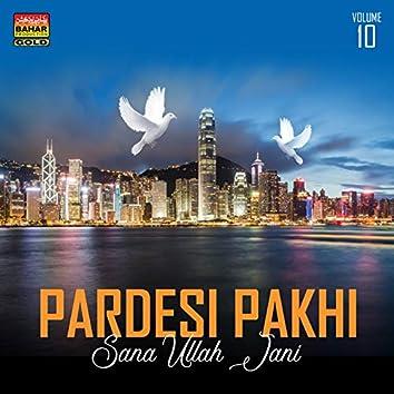 Pardesi Pakhi, Vol. 10