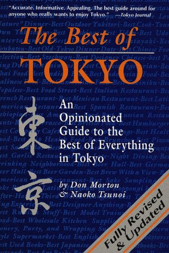 Best of Tokyo: Revised and Updated (English Edition)