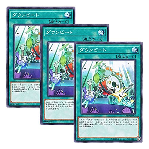 【 3枚セット 】遊戯王 日本語版 EXFO-JP063 ダウンビート (ノーマル)