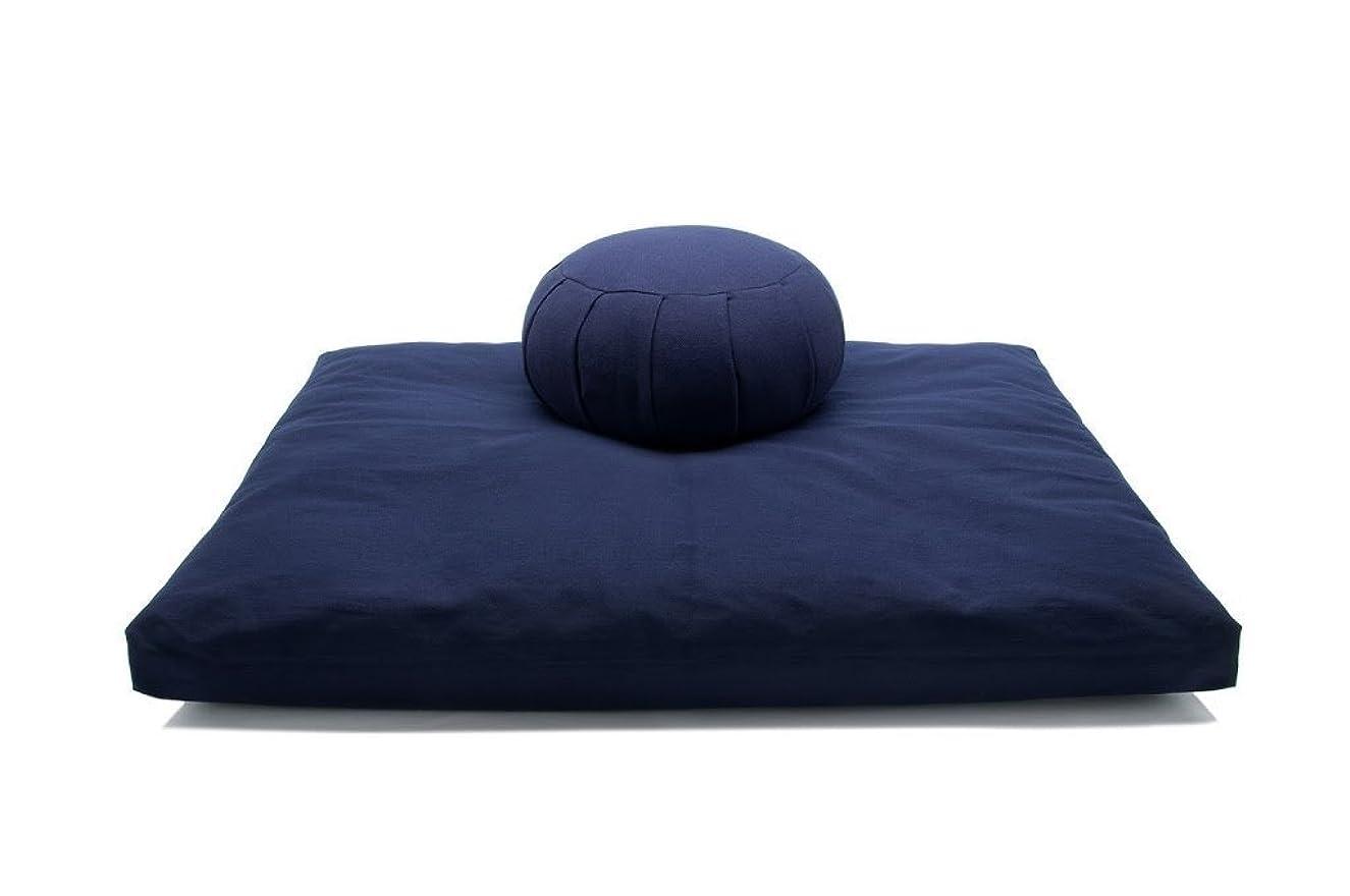 Deluxe Zafu & Zabuton 2 Piece Set - Yoga/Meditation Cushions - Made in USA - Buckwheat or Kapok Fill (navy, kapok fibers)