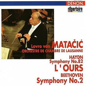 Haydn: Symphony No. 82 - Beethoven: Symphony No. 2