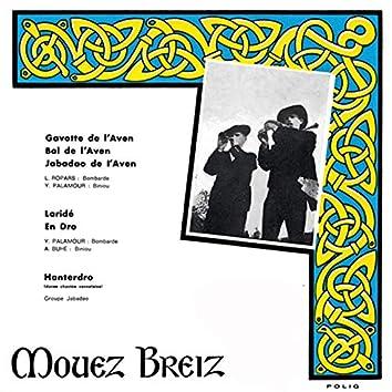 Bombarde et biniou koz (Mémoire sonore de la musique bretonne - 1962)