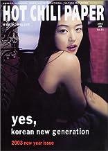 HOT CHILI PAPER vol.14 【CD-ROM付】