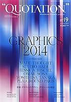 """QUOTATION"" Worldwide Creative Journal no.19 ([テキスト])"