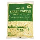チーズ シュレッドチーズ よつ葉 1kg