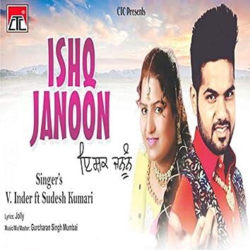 Ishq Janoon (feat. Sudesh Kumari)
