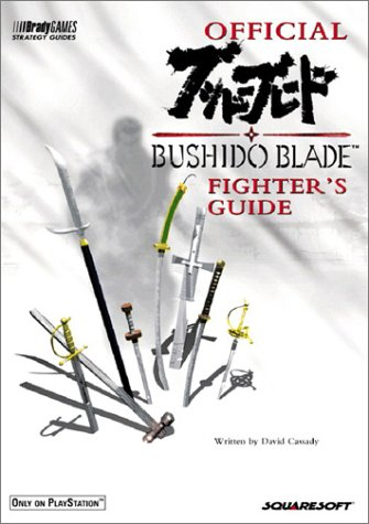Official Bushido Blade Fighter's Guide