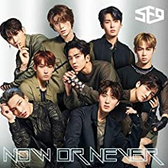 Now or Never -Japanese ver.-