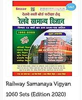 Railway Samanaya Vigyan 1060 Sets (Edition 2020)
