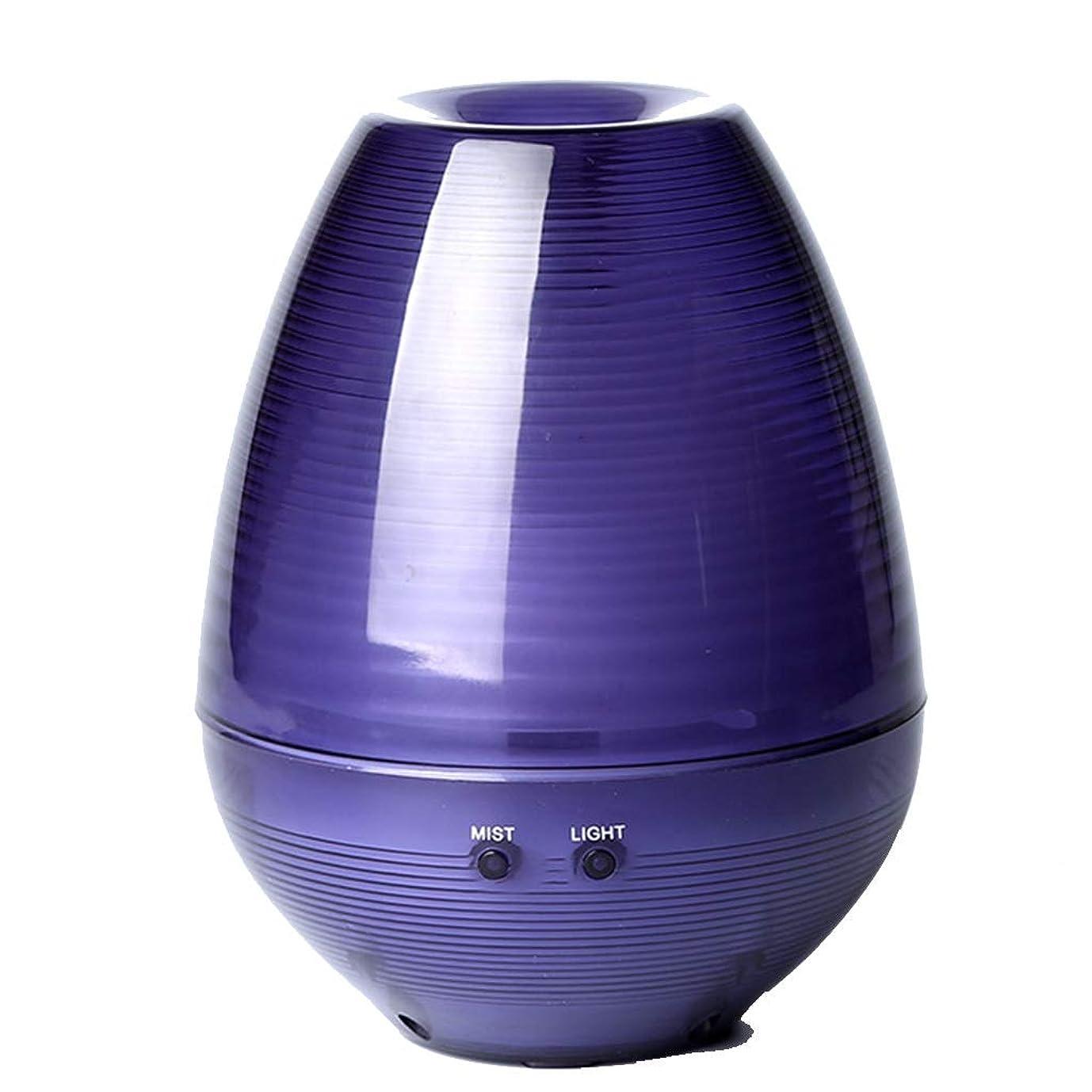 静かに事故チャーターアロマセラピーエッセンシャルオイルディフューザー、アロマディフューザークールミスト加湿器ウォーターレスオートシャットオフホームオフィス用ヨガ (Color : Purple)