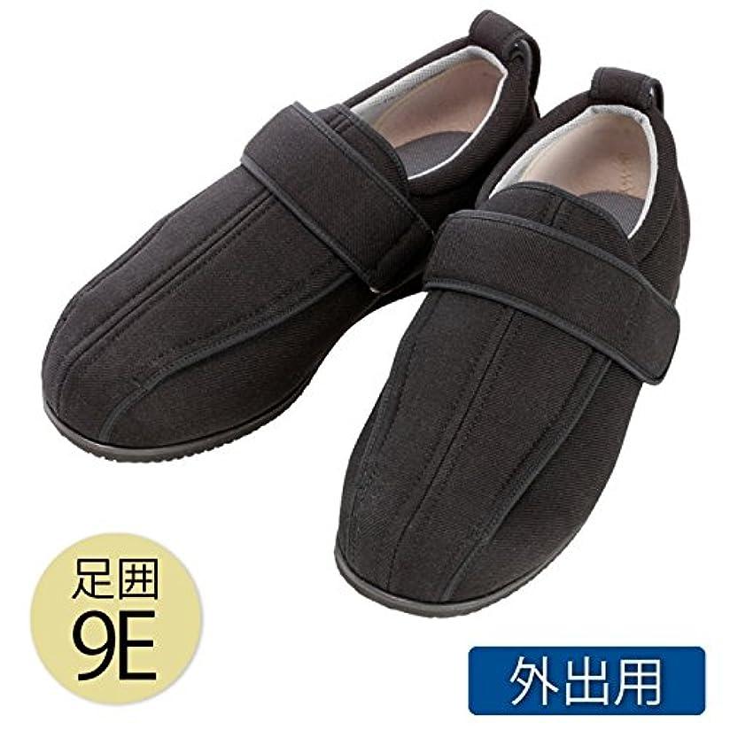 ムス補足些細な介護シューズ 介護靴 外出用 あゆみ シニア ケアフルIII 9E 黒 7043