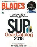 BLADES12