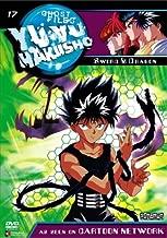 Yu Yu Hakusho: Dark Tournament - Sword and Dragon