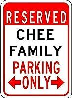 ヴィンテージティンサイン、チー家族駐車場、プラークアートグレートメタルティンサイン金属看板壁の装飾ガレージショップバーリビングルームの壁アートポスター