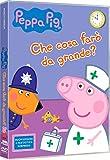 Peppa Pig – Che Cosa Farò Da Grande? (DVD Con Sorpresa) ( DVD)