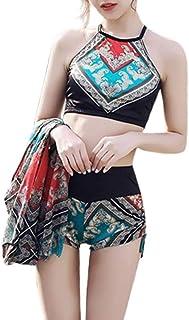 ビキニ [Marshel] エスニック柄 3点セット ホルターネック ショートパンツ パレオ レディース 体型カバー セパレート型 羽織付 水着 M-XLサイズ