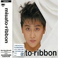Ribbon by Misato Watanabe (1991-07-01)