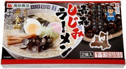 高砂食品 青森しじみラーメン 塩味 ギフト用2食入り 半生麺【常温保存可能】