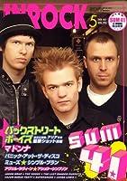 INROCK (イン・ロック) 2008年 05月号 [雑誌]