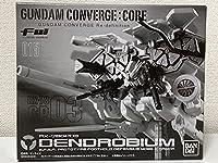 ガンダム コンバージ コア GP03 デンドロビウム