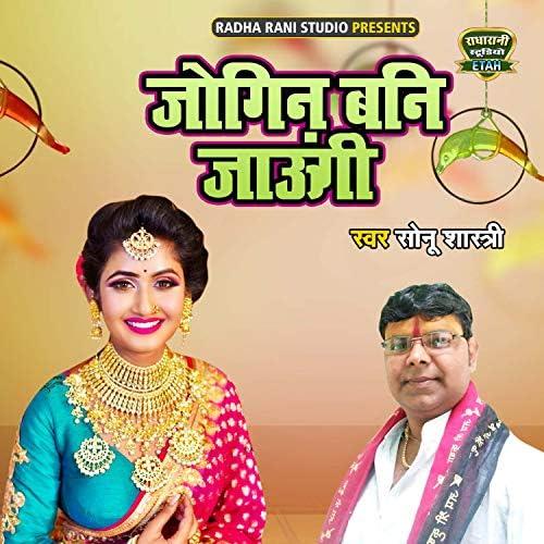 Sonu Shastri