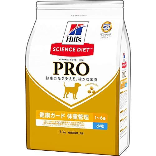 ヒルズ サイエンス・ダイエット〈プロ〉 ドッグフード 健康ガード 体重管理 小粒 1~6歳 成犬用 3.3kg