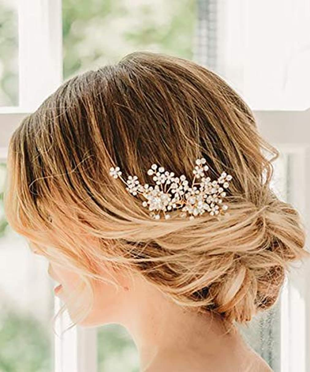 最初警報さておきDeniferymakeup Dainty Bridal Floral Hair Comb Wedding Pearl Hair Comb Woodland Bridal Hair Accessories Flower Headpiece Bridal Head Piece Floral Hair Clip Leaf Side Comb Bridal Tiara (Silver) [並行輸入品]
