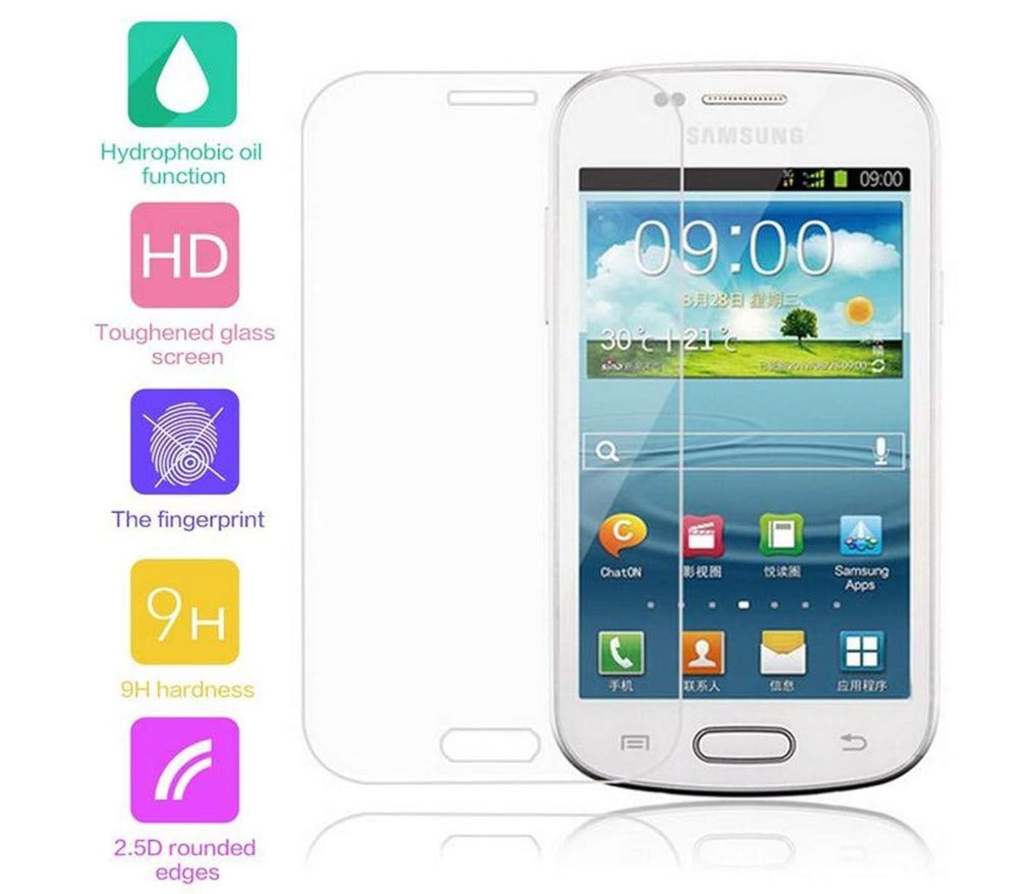 宴会適合しました共和党Abtory Galaxy Win Pro G3812 G3818 保護ガラスフィルム, A保護ガラスフィルム 耐衝撃 指紋防止 気泡ゼロ スクラッチ防止 超薄型 強化ガラスfor Samsung Galaxy Win Pro G3812 G3818 [2 Pack]