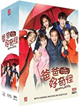 strange father korean drama