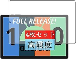 4枚 Sukix フィルム 、 CHUWI HiPad X 10.1インチ 向けの 液晶保護フィルム 保護フィルム シート シール(非 ガラスフィルム 強化ガラス ガラス ) new version