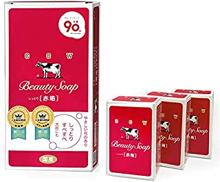3PCS Set Japanese Cow Beauty Soap Nourishing Whitening And Moisturizing Soap Bars Cleansing Face Or Body, 100g/pc