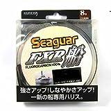 Seaguar FXR 0.740mm 41.80Kg
