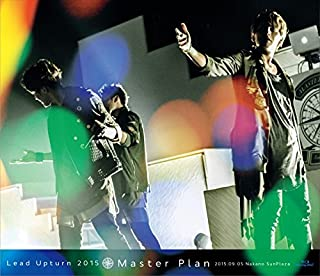 Lead Upturn 2015 ~MASTER PLAN~ [Blu-ray]