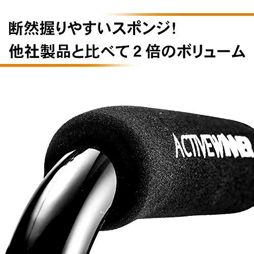 ActiveWinner『プッシュアップバー』