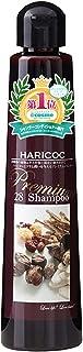 < 美容室専売品 > アミノ酸シャンプー【 @cosme選ばれてます! 】無添加 弱酸性 < HARICOC / 28シャンプー > ( ハリ コシ ツヤ 無香料 オーガニック ) ダメージ 補修 ヘアケア 髪質改善 ノンシリコン サロンシャンプー