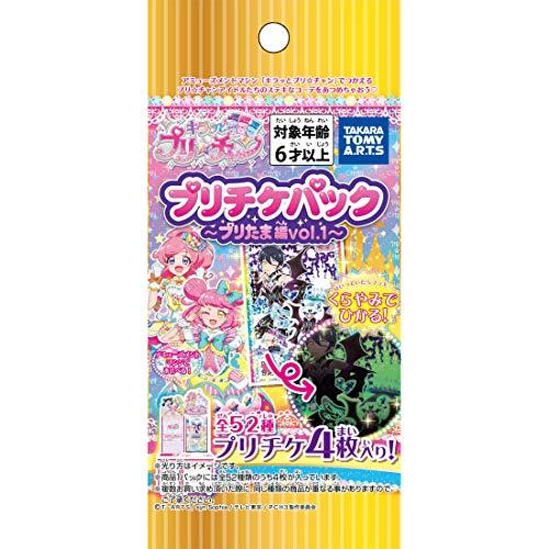 タカラトミーアーツ キラッとプリ☆チャン プリチャンプリチケパック プリたま編 vol.1 (BOX)