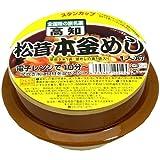 全国陶器本釜めし 松茸 1個