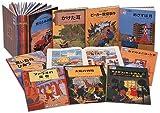 タンタンの冒険旅行シリーズセット 全17巻