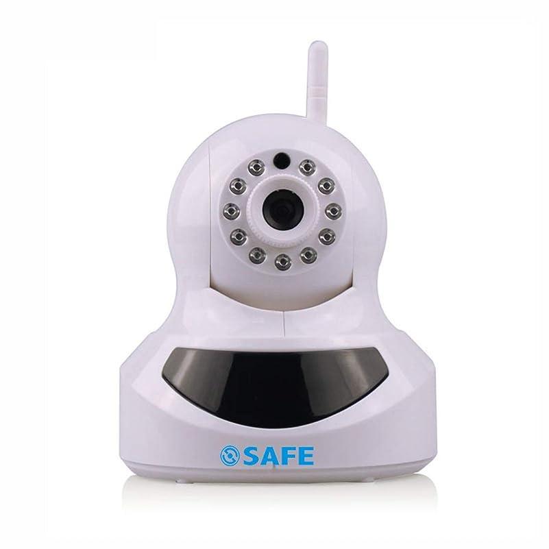 参照エイリアン首謀者Claudiar ワイヤレスWifiネットワークカメラインテリジェント回転HDナイトビジョン監視カメラ携帯電話リモコン用赤ちゃん/ペット/乳母モニター