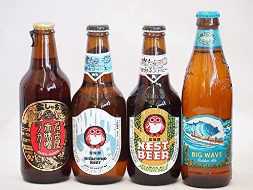 クラフトビール4本セット(ホワイトエール アンバーエール 名古屋赤味噌ラガー ビッグウェーブ・ゴールデンエール) 330ml×3本 355ml×1本
