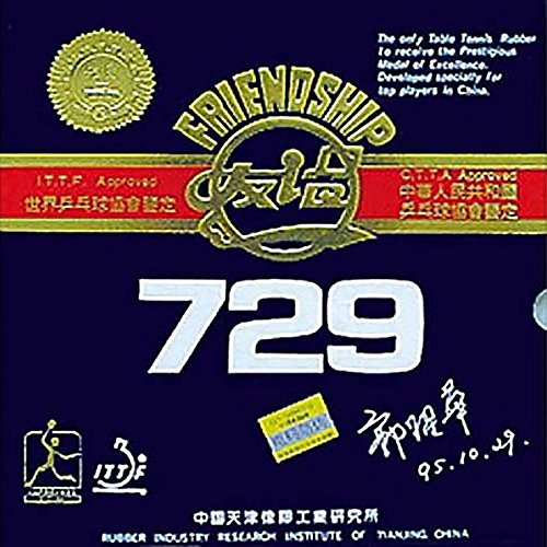 Friendship Belag 729 Super FX, schwarz, 2,0 mm