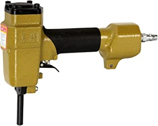 meite AP38 57-100 Psi Pneumatic Professional Nail Puller Nails Remover