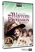 Mrs Warren's Profession [DVD] [Import]