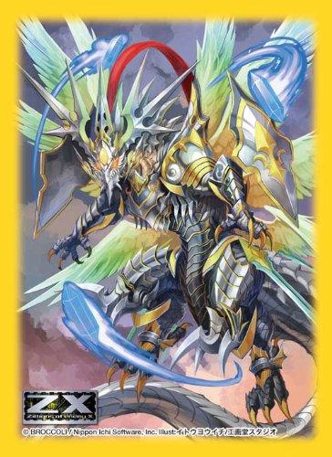 Caractère manches Platinum Collection grade Z / X de -Zillions ennemi X - \