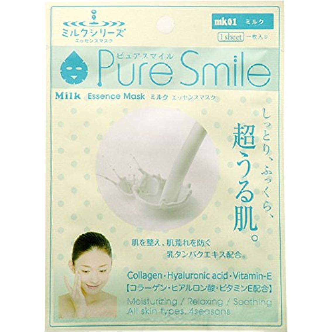 心配するアカウント創始者ピュア スマイル (Pure Smile) ミルクエッセンスマスク ミルク