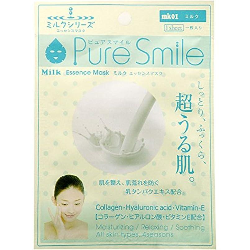 締める月一部ピュア スマイル (Pure Smile) ミルクエッセンスマスク ミルク