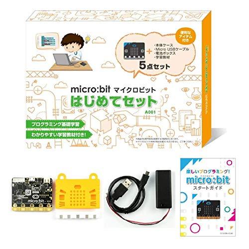 マイクロビット micro:bit はじめてセット 知育 STEM プログラミング ガイドブック付 【日本正規代理店品】...
