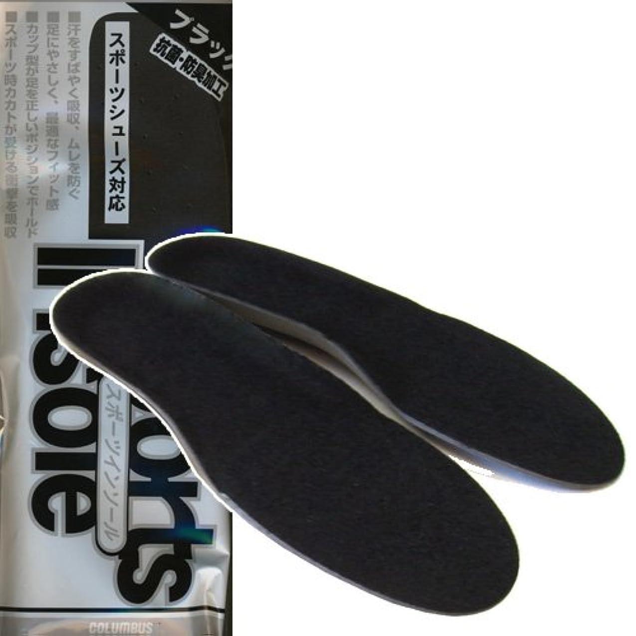 講義欲求不満宇宙船コロンブス スポーツインソール ブラック 女性用 フリーサイズ(22.0~25.0cm)