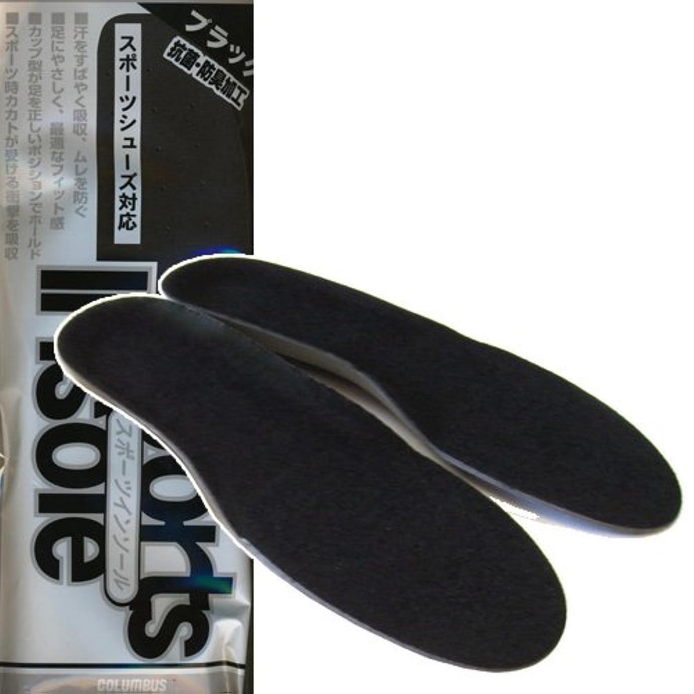 間接的ラケット書道コロンブス スポーツインソール ブラック 女性用 フリーサイズ(22.0~25.0cm)